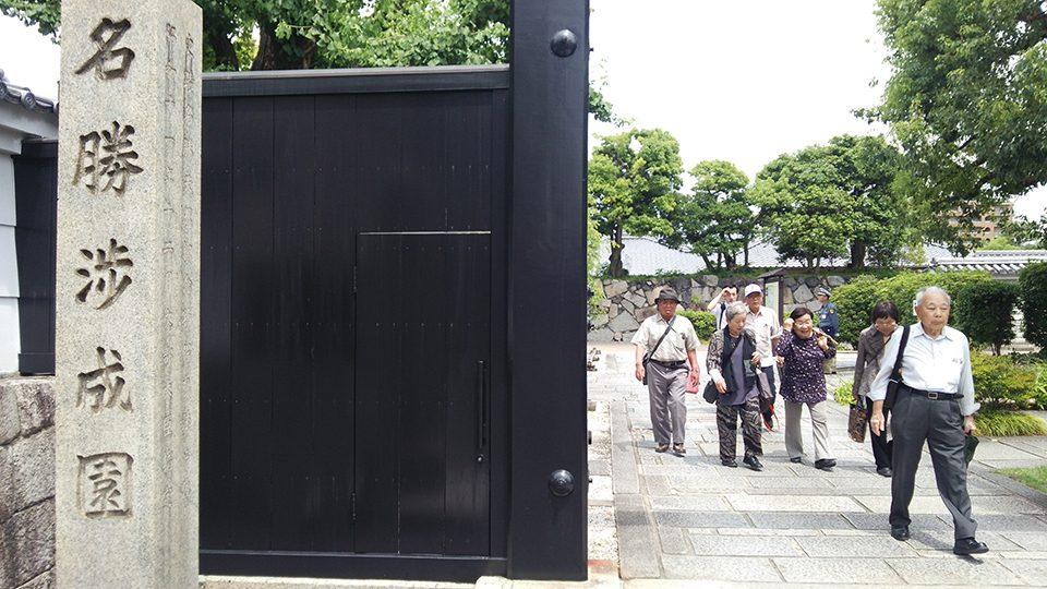 2019組念仏奉仕団渉成園HP