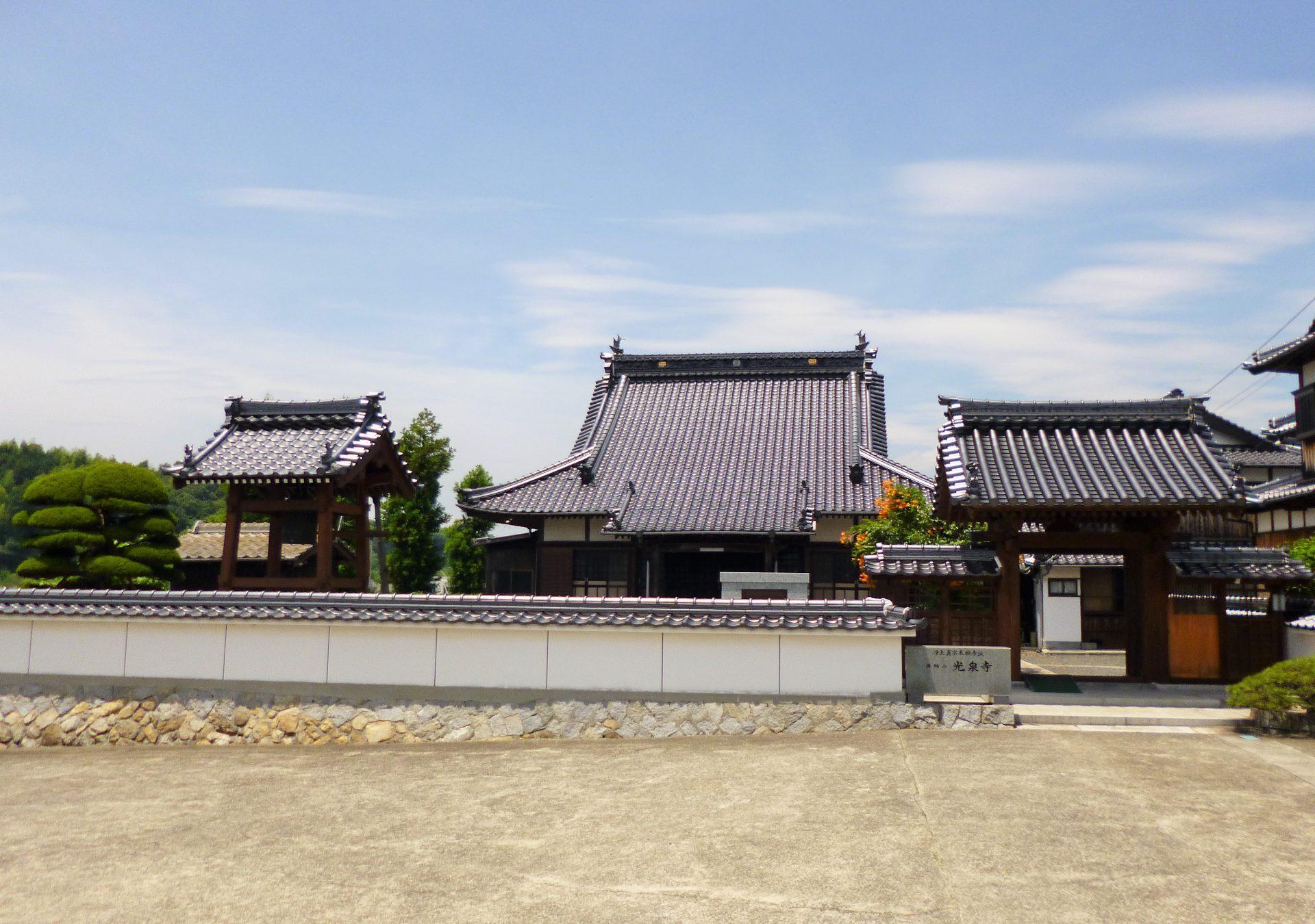 光泉寺全景