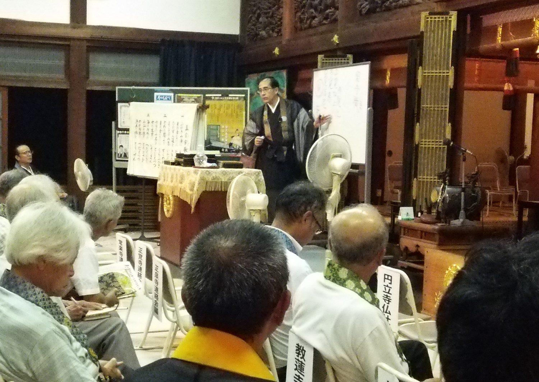 仏教講習会20170829夜