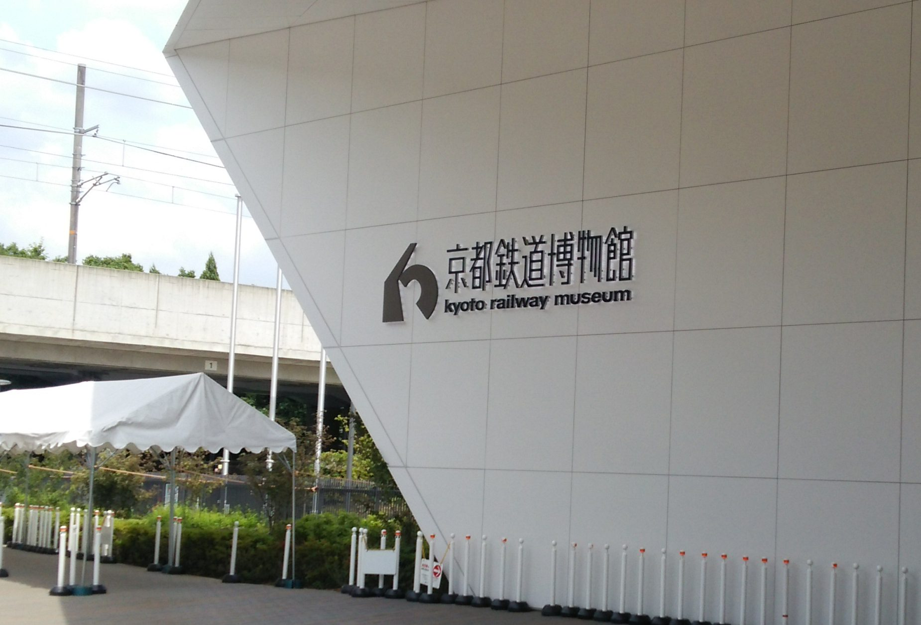 念仏奉仕団2018鉄道博物館