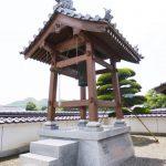 光泉寺鐘楼